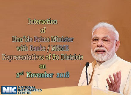 Hon'ble Prime Minister's Interaction with Banks / MSME Representatives