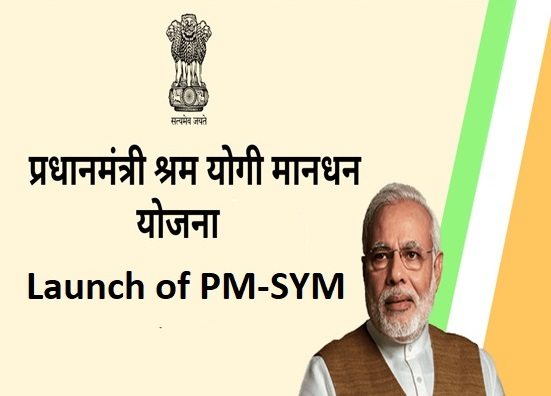 Launch of PM-SYM