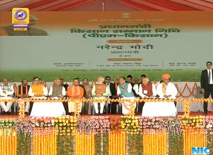 Launch of PM Kisan
