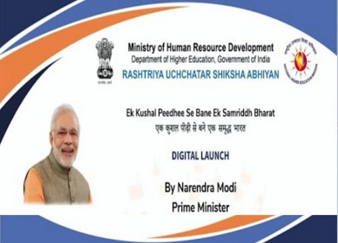 Digital Launch