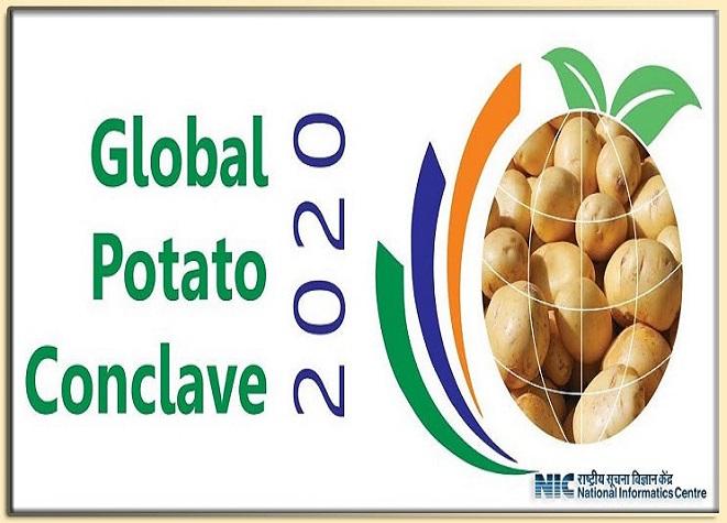 ग्लोबल पटेटो कॉन्क्लेव - 2020